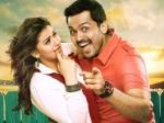 Taste Karthi Biriyani Teaser