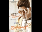 Iddarammayilatho 3days Weekend Box Office Collection