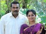 Kavya Madhavan Biju Menon Onnum Mindathe Movie