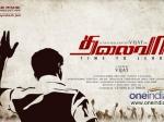 Thalaivaa Vijay Pain Producers