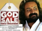 God For Sale Movie Review