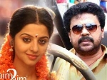 Dileep Vedhika Movie Sringara Velan