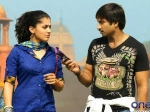 Gopichand Tapasee Not Promoting Sahasam