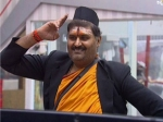 Bigg Boss Fixing Narendra Sharma