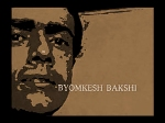 Dibakar Banerjee Childhood Dream Byomkesh Baksh Film