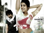 Kannada Movie Whistle Preview