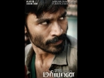Dhanush Starring Mariyaan New Teaser