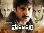 Sahasam Movie Review Desi Version Of Indiana Jones