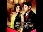 Top Five Most Watched Indian Show In Uk Star Tv