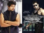 Vijay To Appear In Samrajyam