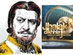 Jhalak Shaan Sang Pran Song Tribute Pran