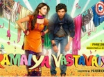 D Day Ramaiya Vastavaiya Weekend Collection Box Office