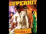 Ajay Devgn Emraan Credit Once Upon A Time In Mumbai Dobaara