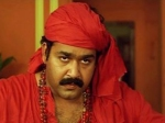 Geetanjali Different From Manichitrathazhu Says Mohanlal