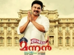 Dileep Movie Nadodi Mannan Releasing Date Confirmed