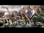 Satyagraha Anna Hazare Movement Prakash Jha Raghupati Raghav Song
