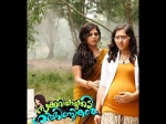 Actress Sanusha Is Pregnant In Zachariyayude Garbhinikal