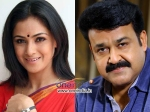 Simran Disappoints Mohanlal No Wife My Family