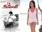 Veena Malik Silk Vijay Thalaivaa Heat