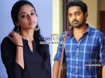 Asif Ali To Romance Gauthami Nair In T T Town 2 Town