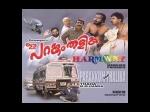 Dileep Movie Ee Parakkum Thalika To Get A Sequel
