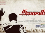 Vijay Thalaivaa Bangalore Box Office