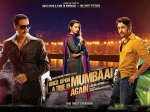 Ouatimd First Day Collection Box Office