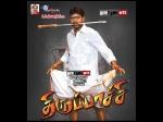 Rakshabandhan Special Tamil Movies