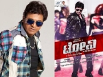 Shivaraj Kumar Srinagar Kitty Tony