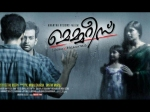 Malayalam Movies With An English Touch