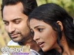 Olipporu Fahad Fazil 8th Movie Of The Year