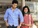 Anthaka Mundu Aa Tarvatha Movie Review