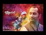Fahad Fazil Rejected Olipporu Movie Initially