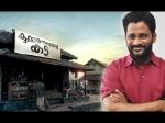 Kunjananthante Kada Must Watch Says Resul Pookutty