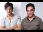 Kamal Shahrukh Come Together