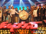 Photos Ram Charan Priyanka Thoofan Audio Launch