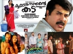 This Week Mollywood Releases Kunjananthante Kada Artist Arikil Oraal
