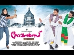 Biggest Malayalam Hits Year
