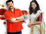 Manju Warrier Set To Romance Mohanlal