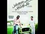 Pannaiyarum Padminiyum Promotions Through Road Show