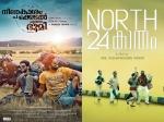 Krian Media Acquires Us Rights Of Dulquar Salman Fahad Fazil Movies