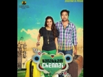 Watch Trailer Vanakkam Chennai