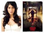 Nandini Vaid Emotionally Drained Horror Story