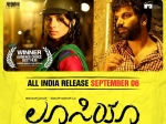 Lucia Movie Review