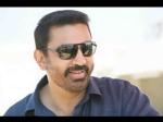Kamal Hassan To Launch Ninaithale Inikkum