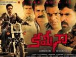 Kameena Movie Review
