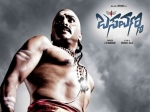 Upendra Basavana Renamed As Om