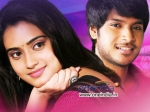 Mahesh Movie Review