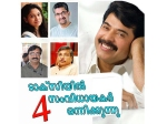 Four Directors Join Together For Mammootty Movie Taxi