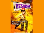 Ranbir Kapoor Besharam Releases October 2 Wednesday Gandhi Jayanti